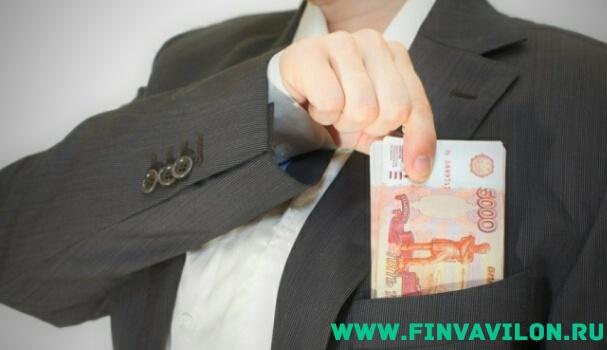 Как правильно тратить карманные деньги?