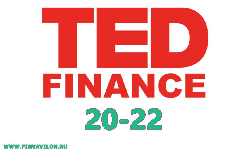 TED-финансовые: презентация для венчурного инвестора и ещё 2 выступления. Перевел и резюмировал финансовый советник Александр Хомутов