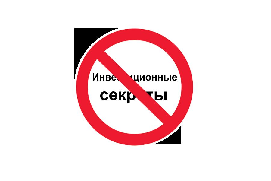 Состав портфеля на фондовой бирже в России на 2017 год