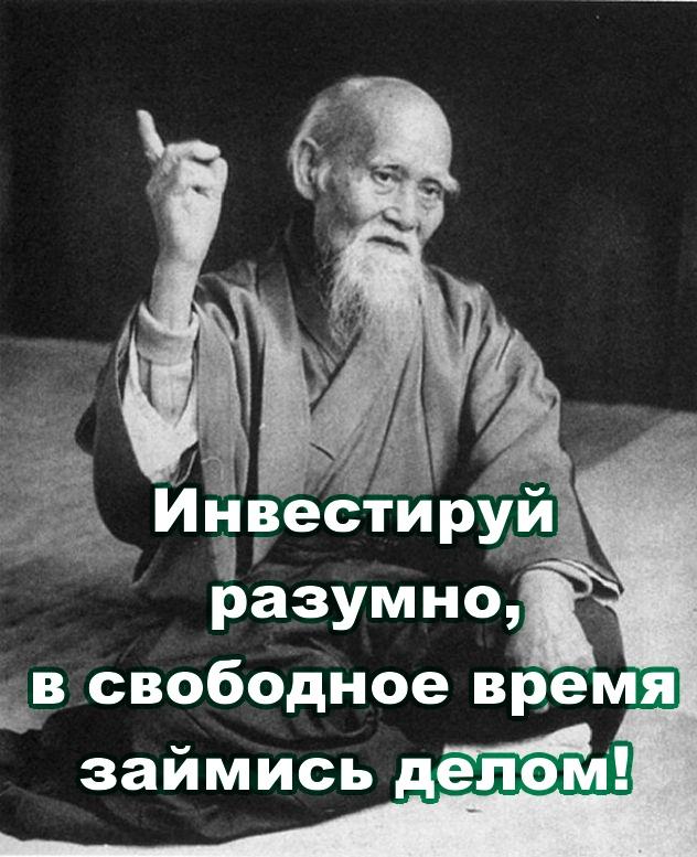 Философия правильных инвестиций по asset allocation от Хомутова Александра