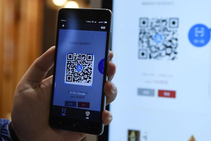 Электронные ваученры Alipay для стимуляции экономики Китая