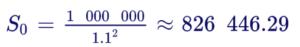 Пример применения формулы по дисконтированию