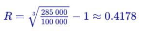 Пример применения формулы среднегодовой доходности