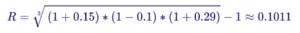 Пример с формулой по среднегодовой доходности